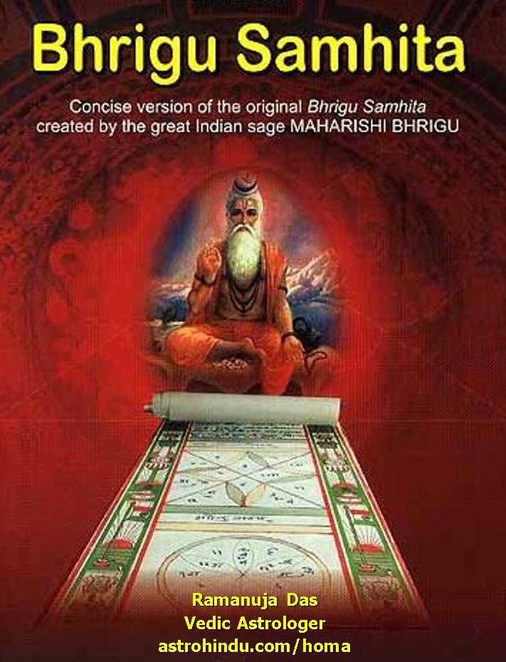 BHRIGU SAMHITA 1