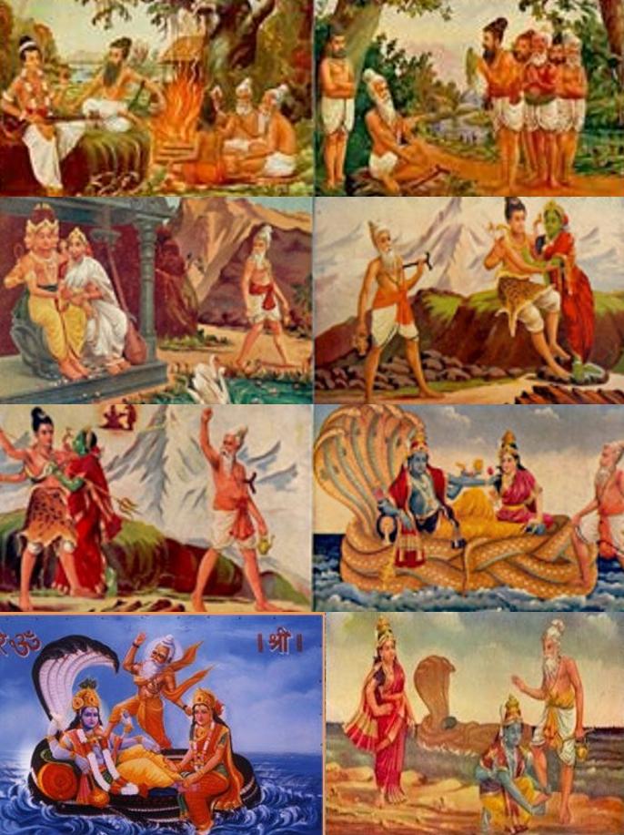 BHRIGU SAMHITA